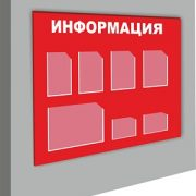 Фото работ. Цены. Наружная реклама в Новосибирске