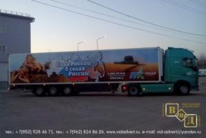 Брендирование, реклама на транспорте