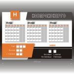 dizajn-informacionnye-stendy-1