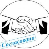 Согласование наружной рекламы в Новосибирске