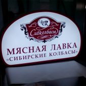 gorjachij-ceh-4