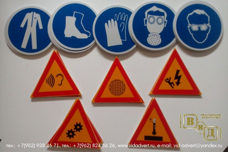 Производственные знаки – информация работает на бизнес
